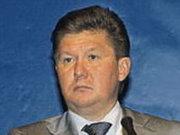 """Міллер: Фінансові можливості """"Газпрому"""" цього року будуть кращі, ніж у минулого"""