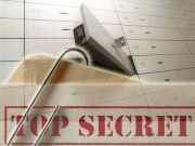 Гарантій того, що банківська таємниця залишиться таємницею, немає