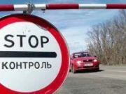 Потік машин з Криму виріс в 3 рази - голова Херсонської ОДА