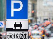 Киевские власти хотят получить контроль над всеми машиноместами в столице