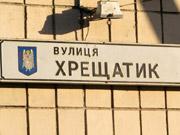 Магазини на Хрещатику біля будівлі Печерського суду зазнають збитків