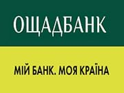 Ощадбанк совместно с Western NIS Enterprise Fund выдал очередной социальный кредит на Луганщине