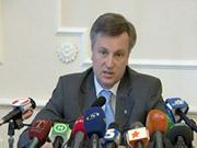 Наливайченко зрозумів, що Януковичу не потрібна незалежність