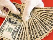 Реакція на новий закон ВР: Банкіри - за, АУБ - проти