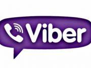 Генеральним директором Viber призначений Джамел Агауа