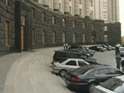 Народні обранці накупили елітних автомобілів на 6 мільйонів дол