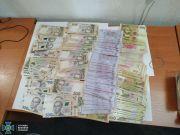 СБУ вскрыла миллионные хищения с банковских счетов украинцев