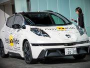 Nissan запустит тестовый проект беспилотного такси весной