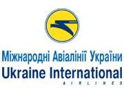Авиакомпания МАУ может изменить маршруты на Баку, Ереван и Тбилиси - из-за запрета на полеты через территорию РФ