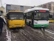 У Києві почав курсувати перший електробус