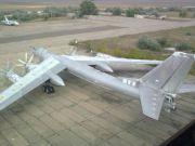 На eBay виставили на продаж бомбардувальник Ту-95МС