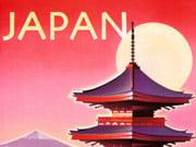 Министр финансов Японии заставит чиновников раньше заканчивать рабочий день