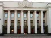 """Рада приняла один из """"неотложных безвизовых"""" законов"""