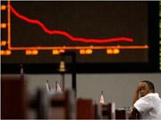 Инвесторы назвали главные риски для финансовых рынков (инфографика)