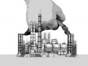 Вместо семи - один: Кабмин готовит проект нового закона о приватизации