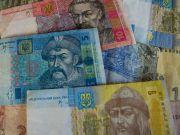 Нацбанк не планирует изымать банкноты мелкого номинала