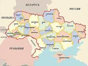 """Зубко предлагает """"перекроить"""" области по четыре района вместо 26"""