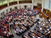 Рада урегулировала сроки предоставления админуслуг во время карантина