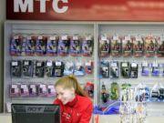 """""""МТС Украина"""" ликвидирует 31 подразделение по стране"""