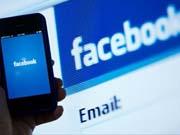 Франция оштрафовала Facebook на 150 тыс. евро за сбор данных с пользователей
