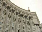 Кабмін встановив оклади керівникам директоратів міністерств