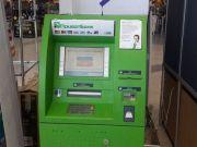 В НБУ сообщили, сколько выделили денег для пополнения банкоматов ПриватБанка