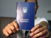 Депутати знову перекроїли Трудовий кодекс: чого чекати українцям