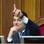 Гройсман звинуватив АМКУ у неефективній роботі