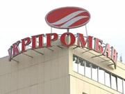 Фонд гарантирования вкладов отобрал 4 банка для выплаты компенсации вкладчикам Укрпромбанка