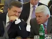 Янукович объявил старт реформам