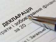 Із 2020 року змінюється форма податкової декларації про майновий стан і доходи