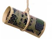 Китай заявляет, что американские меры регулирования юаня повредят мировой экономике