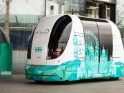 У Британії розробляють безпілотного електроприбиральника вулиць (фото)