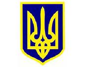 Вступ України до одного з союзів в 2014 році малоймовірний - експерти