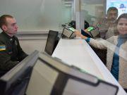 Прикордонники обладнали всі пункти на кордоні з РФ системою біометричного контролю