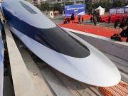 620 км/ч: Китай представил прототип поезда на магнитной подушке