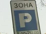 В Киеве появятся инспекторы парковок: как они будут работать