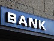 Два українські банки знайшли спосіб злиття