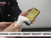 Toshiba выпустит приложение для хранения чеков