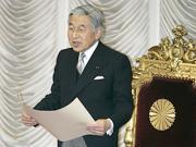 Император Японии из-за кризиса отменил свой юбилей