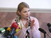 """Тимошенко неожиданно выступила против """"силовой зачистки"""" на Востоке"""