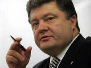 Порошенко звільнив ще трьох голів РДА
