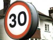 В Бельгии предлагают ограничить скорость движения до 30 км/ч