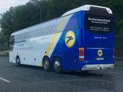 МАУ собирается запустить еще несколько автобусных маршрутов