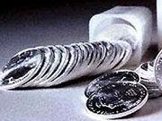 У Росії з'явилися монети з Вінні-Пухом (фото)