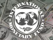 МВФ планує обговорити з владою України проект держбюджету-2017 і пенсійну реформу