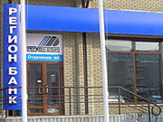 НБУ разрешил экс-председателю набсовета БТА Банка Бабаеву купить 85% Регион-банка