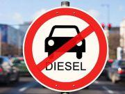 В Амстердаме полностью запретят автомобили на бензине и дизеле с 2030 года