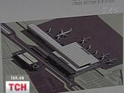 У Львові міністр транспорту презентував місцевий аеропорт майбутнім інвесторам