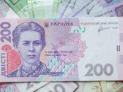 Инфляция в Украине устойчиво замедляется - Нацбанк